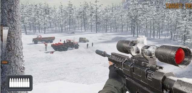 Sniper 3D APK Mod No root