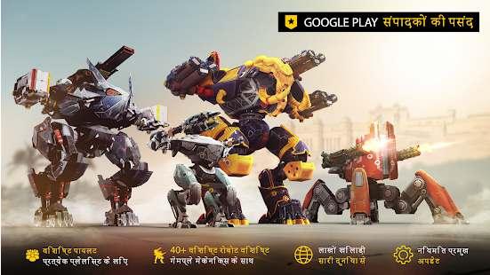 War Robots Mod Apk No Ads